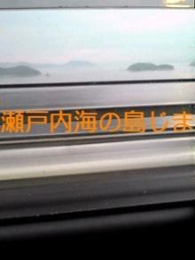 tamanya1219さんのブログ-110813_1816~01_Ed.JPG
