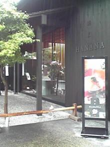 tamanya1219さんのブログ-110904_1358~01.JPG