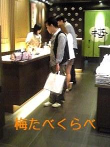 tamanya1219さんのブログ-110904_1527~01_Ed.JPG