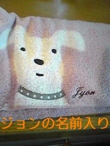 tamanya1219さんのブログ-110904_1514~01_Ed.JPG