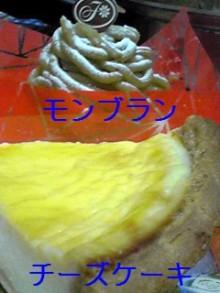 tamanya1219さんのブログ-111018_1956~01_Ed.JPG