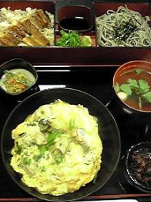 tamanya1219さんのブログ-111023_1433~01.JPG