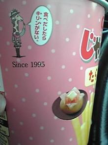tamanya1219さんのブログ-111114_1157~01.JPG