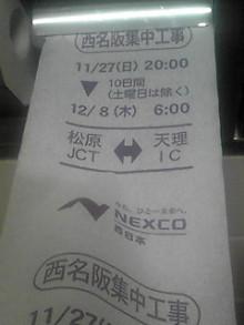 tamanya1219さんのブログ-111103_0117~01.JPG