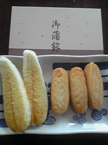 tamanya1219さんのブログ-111120_0956~01.JPG