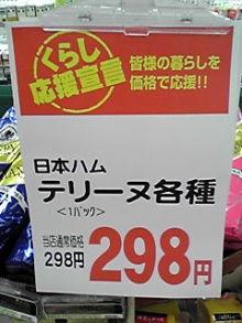 tamanya1219さんのブログ-111124_1433~01.JPG