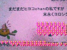 たまにゃライフ-120227_1753~01_Ed.JPG