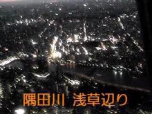 たまにゃライフ-121103_1707~01_Ed.JPG