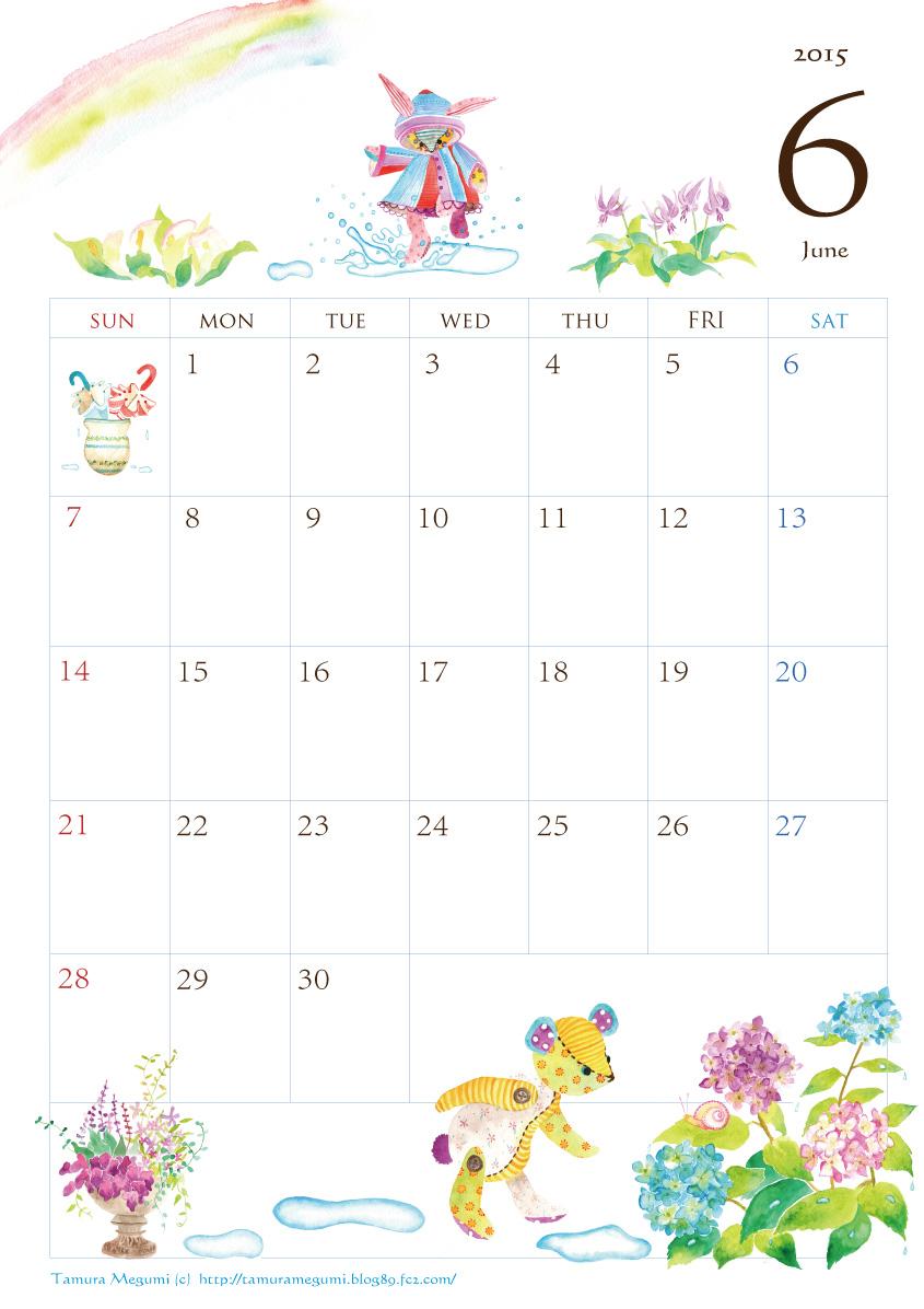 カレンダー カレンダー 2015 a4 縦 : A4縦:スケジュース書き込み ...