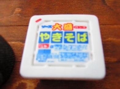 ぷちコン1