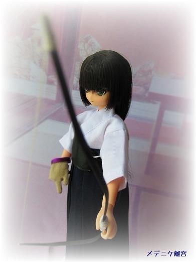 kyudou yuzuha3