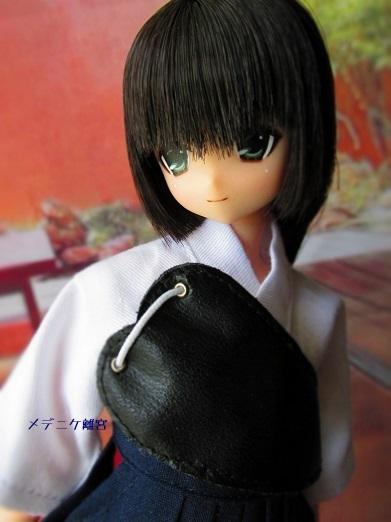 kyudou yuzuha5