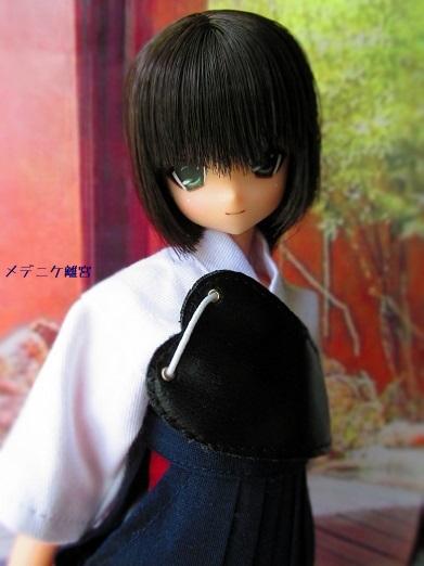 kyudou yuzuha4