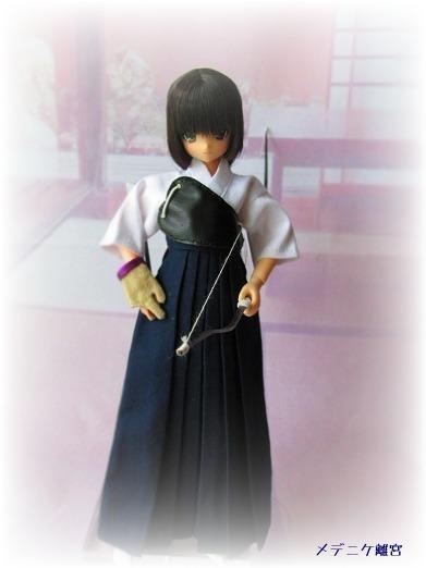 kyudou yuzuha1