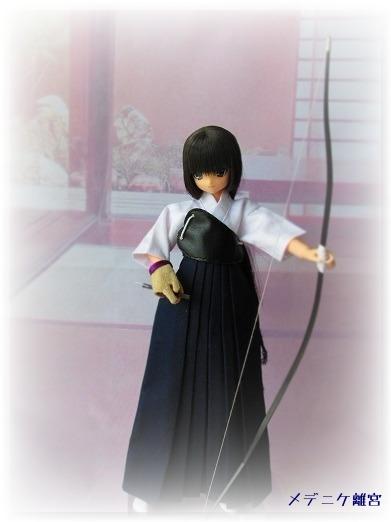 kyudou yuzuha2