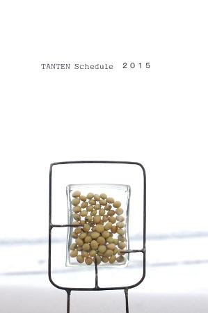 S-TANTEN-層-Sou 083