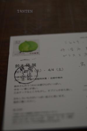 S-TANTEN-悲しい郵便02