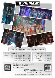 タイムテーブル(hiphop)201503