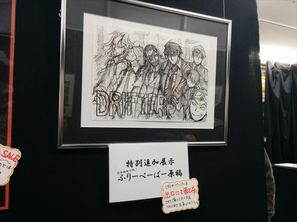 hirako-012.jpg