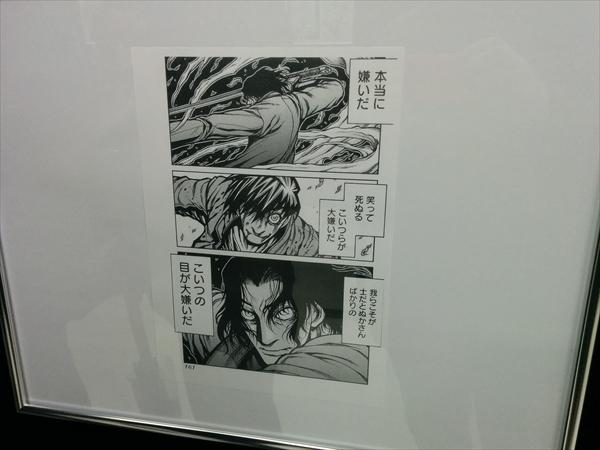 hirako-020.jpg