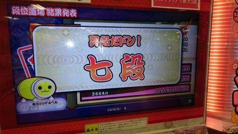 s_DSC_0067[1]