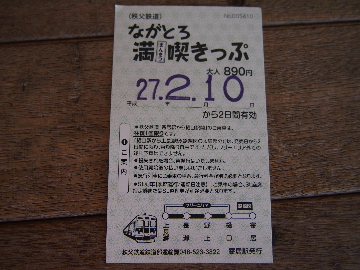 P2105812(1).jpg