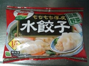 水餃子1 (300x225)