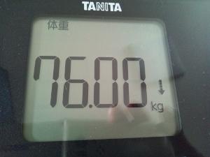 150704_体重 (300x225)