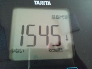 150704_基礎代謝 (300x225)