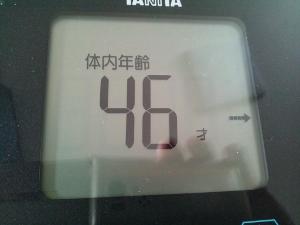 150704_体内年齢 (300x225)
