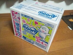 おしりふき箱買1 (300x225)