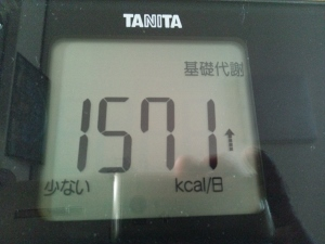 150715_基礎代謝 (300x225)