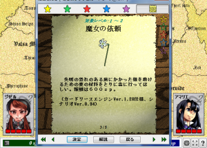 ScreenShot_20150717_004902647.png