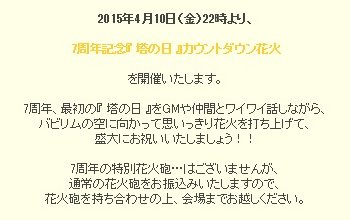 2015-04-11-01-A00.jpg