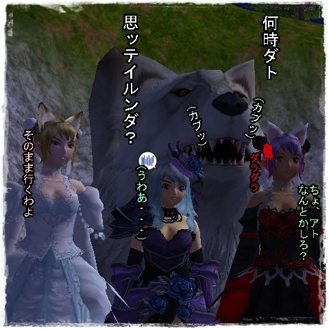 TODOSS_20150403_000604-01B1