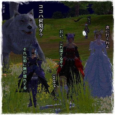 TODOSS_20150403_001450-02B2