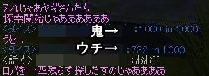 TODOSS_20150411_210035C.jpg