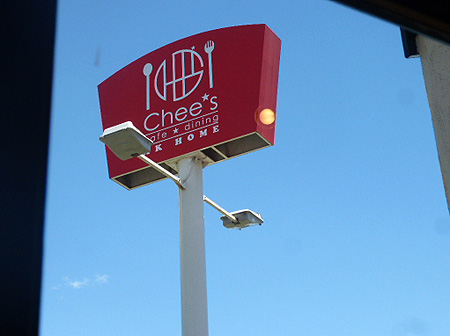 chees cafe dinjng