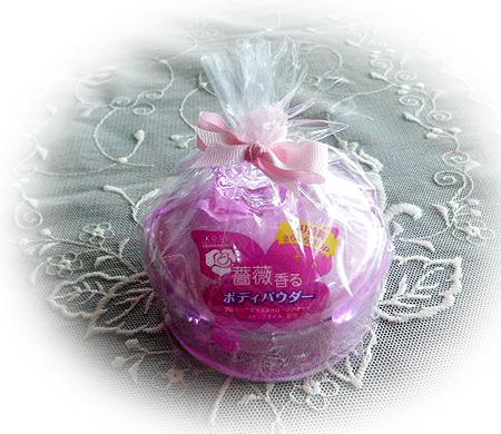 薔薇の香りのボディパウダ-