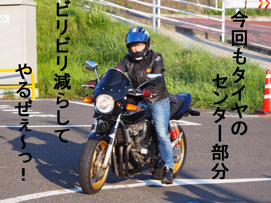 025 - コピー