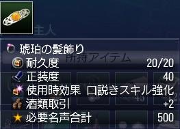 上限解放2_1 2015_2_13