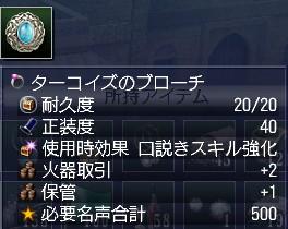 上限解放2_3 2015_2_13