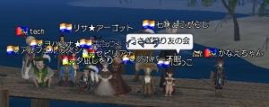 大海戦ドゥアラ 2015_3_23