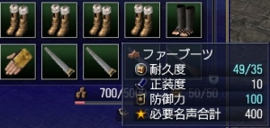 2015_3_25 100ブーツ4