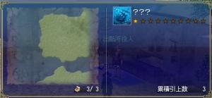 2015_5_18 map2