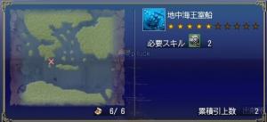 2015_5_18 map3