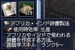2015_5_18 map5