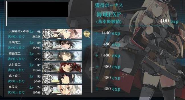 艦これ48