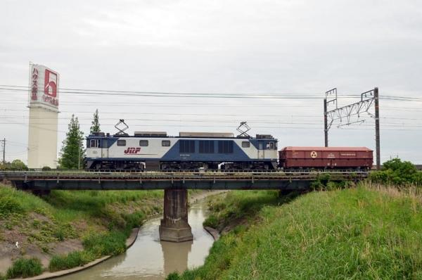 8862レホキ9500形回送(2015年4月29日)