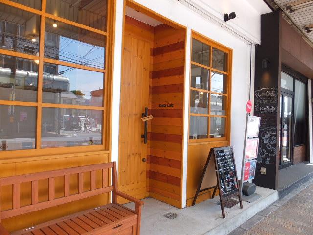 Runa Cafe